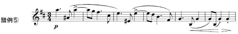 la-valse-fig5